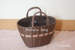Craftbag1521