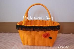 Craftbag1551