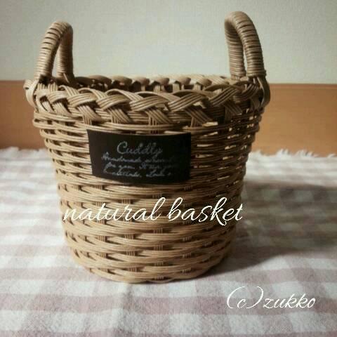 エコ・植木鉢バスケット