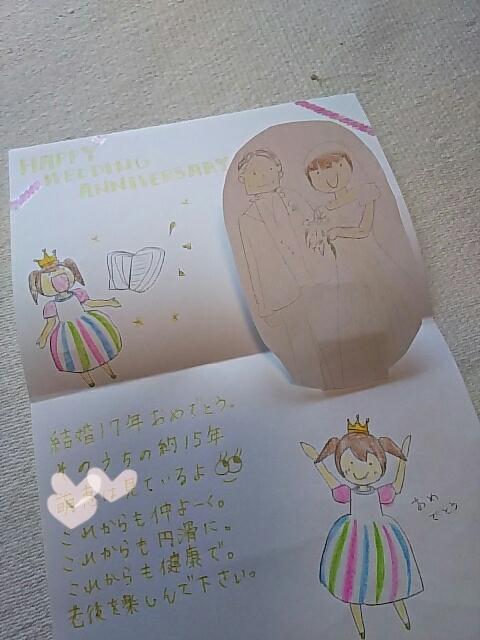 結婚記念日に手作りカード