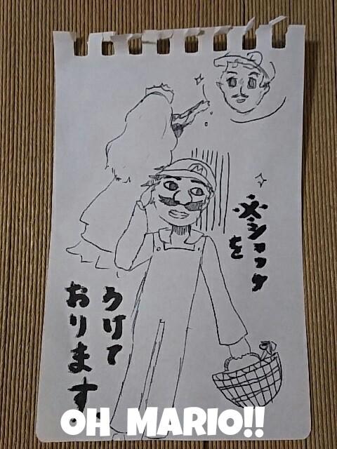 Today's rakugaki super mario