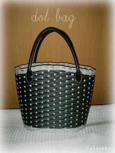 Craftbag191