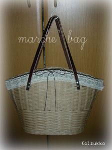 Craftbag221