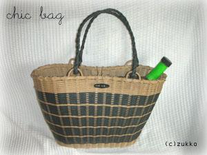Craftbag31_1