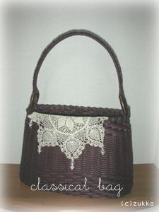 Craftbag71