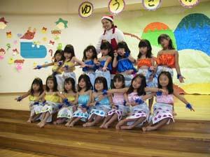 Oyugikai20061